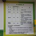 雲林農業博覽會 (18).JPG