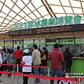 雲林農業博覽會 (19).JPG