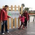 雲林農業博覽會 (25).JPG