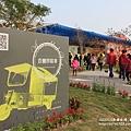 雲林農業博覽會 (66).JPG