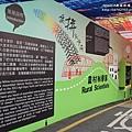 雲林農業博覽會 (69).JPG