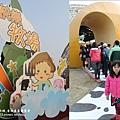 雲林農業博覽會 (113).JPG