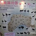 雲林農業博覽會 (123).JPG