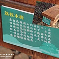 雲林農業博覽會 (155).JPG