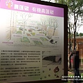 雲林農業博覽會 (162).JPG