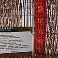 雲林農業博覽會 (191).JPG