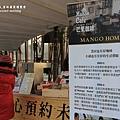 雲林農業博覽會 (199).JPG