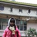 菁桐平奚鐵道遊 (32).JPG