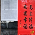 菁桐平奚鐵道遊 (47).JPG