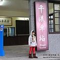 平溪鐵道遊 (79).JPG