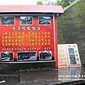 平溪鐵道遊 (83).JPG