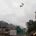 平溪鐵道遊 (96).JPG