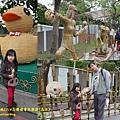 南投2014台灣燈會 (24).jpg