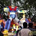 南投2014台灣燈會 (109).JPG