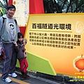 南投2014台灣燈會 (144).JPG