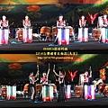南投2014台灣燈會 (190).jpg