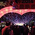 南投2014台灣燈會 (204).JPG