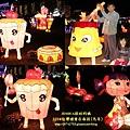 南投2014台灣燈會 (250).jpg