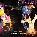 南投2014台灣燈會 (273).jpg