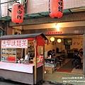 十分鐵道遊 (93).JPG