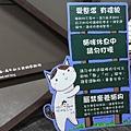 侯硐找貓咪~ (36).JPG
