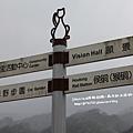 侯硐找貓咪~ (52).JPG