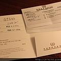 2.4基隆長榮桂冠酒店&廟口美食 (103).JPG