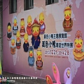 基隆陽明海運文化藝術館(黃色小鴨特展) (2).JPG
