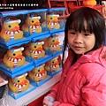 基隆陽明海運文化藝術館(黃色小鴨特展) (5).JPG