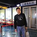 基隆陽明海運文化藝術館(黃色小鴨特展) (8).JPG