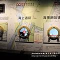 基隆陽明海運文化藝術館(黃色小鴨特展) (9).JPG