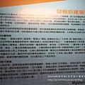 基隆陽明海運文化藝術館(黃色小鴨特展) (53).JPG
