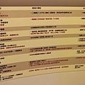 基隆陽明海運文化藝術館(黃色小鴨特展) (57).JPG