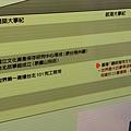 基隆陽明海運文化藝術館(黃色小鴨特展) (66).JPG