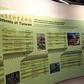 基隆陽明海運文化藝術館(黃色小鴨特展) (68).JPG