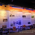 基隆陽明海運文化藝術館(黃色小鴨特展) (70).JPG