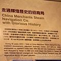 基隆陽明海運文化藝術館(黃色小鴨特展) (78).JPG