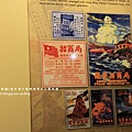 基隆陽明海運文化藝術館(黃色小鴨特展) (79).JPG