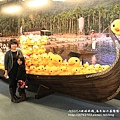 基隆陽明海運文化藝術館(黃色小鴨特展) (133).JPG