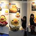 黃色小鴨~001.jpg