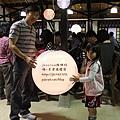 鹽水月津港燈節 (26).JPG