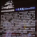 鹽水月津港燈節 (33).JPG