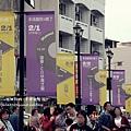 鹽水月津港燈節 (36).JPG