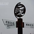 鹽水月津港燈節 (38).JPG