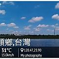 7.26天空.jpg