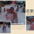 7.31麗寶樂園玩水去 (2).jpg