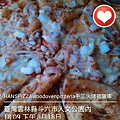 8.18斗六HANS PIZZA.jpg