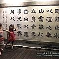 小阿姨彰化行 (24)