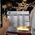 台中宮原眼科 (13).JPG