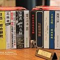 台中宮原眼科 (58).JPG